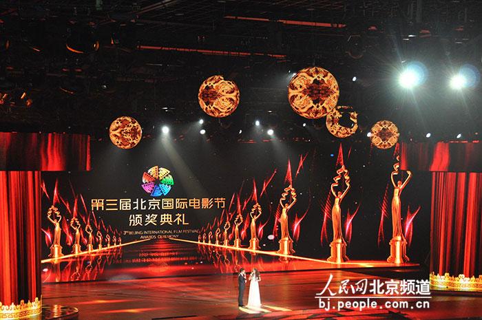 """莎拉·布莱曼在第三届北京国际电影节闭幕式暨""""天坛奖""""颁奖典礼现场献图片"""