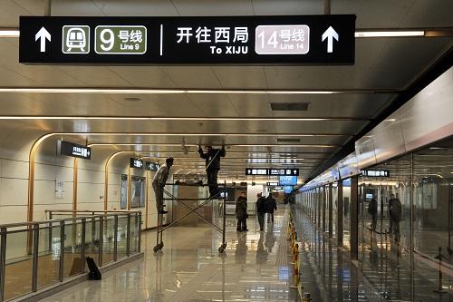 """七里庄站的站台不是通常的""""岛式""""结构即上下行两组地铁位于站台的两侧"""