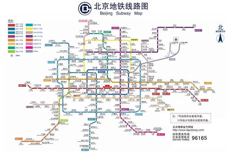 最新版北京地铁线路图新鲜出炉--北京频道--人