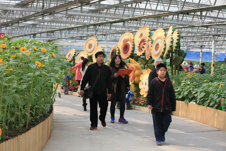 第三届北京农业嘉年华--北京频道--人民网