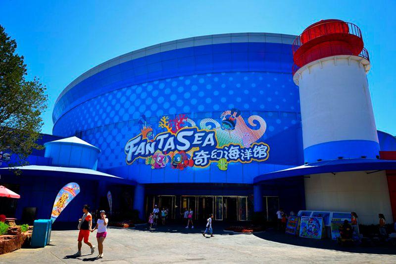 奇幻海洋馆:中国首座全景互动家庭娱乐体验馆外观