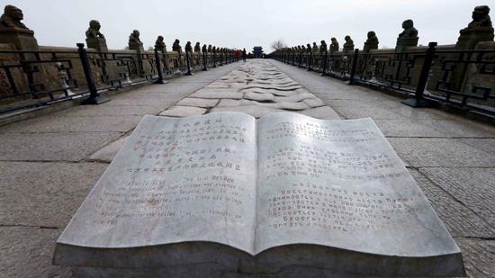 """丰台区基层党组织带领村民""""走向城市""""--北京频道--网"""