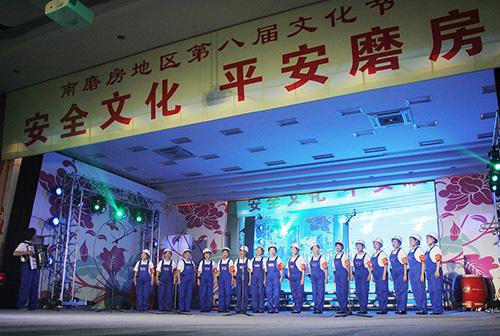 运输公司南磨房地区举办文化节看朝阳群众如何展示清闲