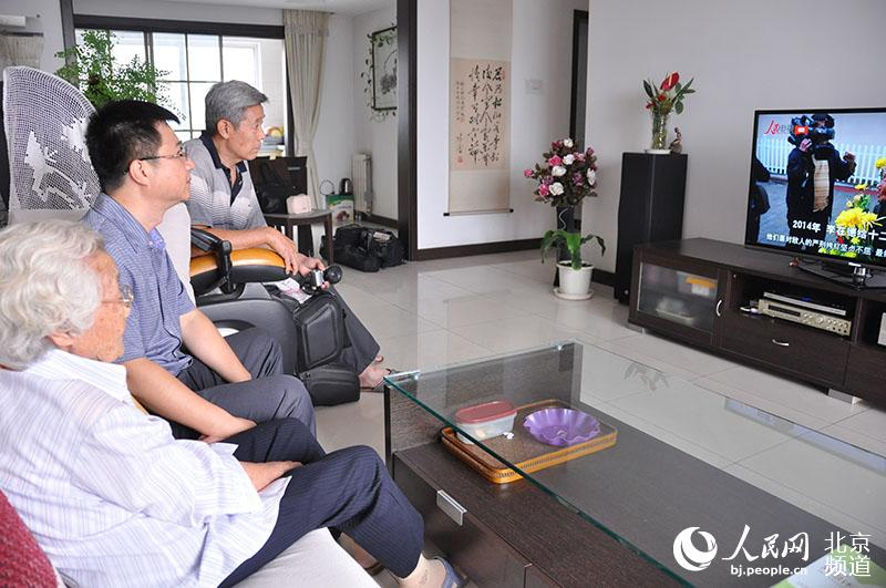 青岛国税于光照片