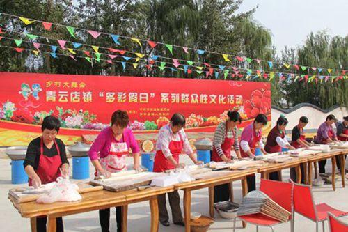 2015中国设计节设计体验之旅:线路之青云艺术园区 东辛屯民俗村体验