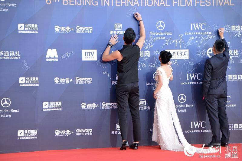 北影节开幕式红毯:钟汉良李敏镐大全看看粉图出炉表情表情包你图片