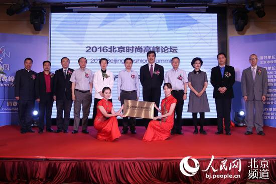 http://www.bjgjt.com/beijingxinwen/48345.html