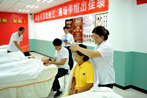 北京成人按摩职业技能培训学校 在哪里 啊 有知道的吗