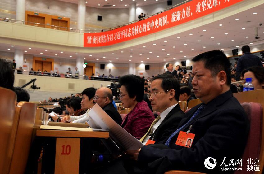 鲍秀英蔡奇_组图:北京人代会开幕 代市长蔡奇作政府工作报告