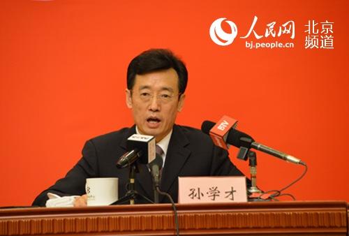 北京市体育局局长 孙学才.人民网