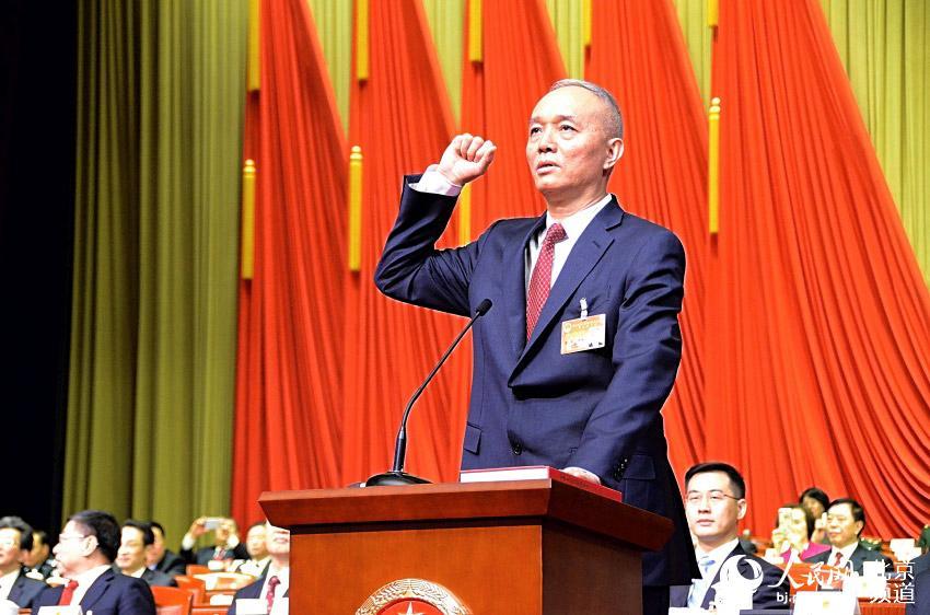 鲍秀英蔡奇_组图:北京市市长蔡奇等新当选领导进宪法宣誓