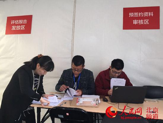北京核心区最大棚改项目望坛启动预签约