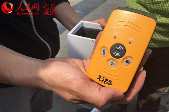 http://www.bjgjt.com/caijingfenxi/60589.html
