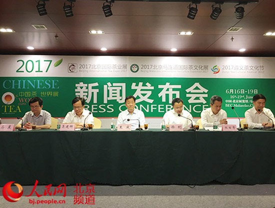 """2017北京国际茶业展16日开幕讲述""""一带一路""""茶文化"""