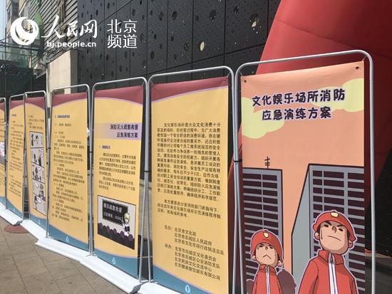 消防应急疏散演练。人民网记者 高星 摄 人民网北京6月16日电(记者 高星)今天上午,北京市第十三个文化市场安全日大型现场会活动在北京糖果餐饮娱乐有限公司举行。此次活动以关注安全,严守红线,坚持文化娱乐健康发展为主题,共分为现场会、消防应急疏散演练、消防业务技能演示与互动等三部分。  糖果KTV雍和宫店模拟包间内发生火情。人民网记者 高星 摄 在消防应急疏散演练过程中,北京糖果餐饮娱乐有限公司(糖果KTV雍和宫店)模拟包间内发生火情,歌厅负责人立即启动应急预案,迅速指挥通讯联络组、疏散引导组、
