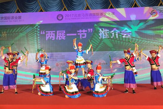 """2017北京""""两展一节""""专题推介""""一红一绿""""遵义茶"""
