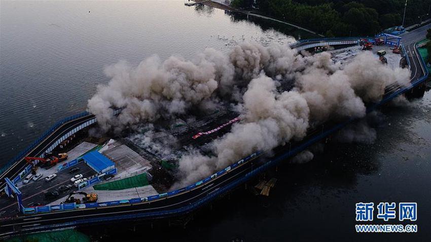 南湖大桥被爆破拆除
