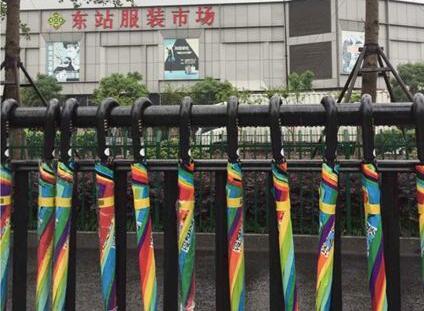 共享雨伞现身杭州