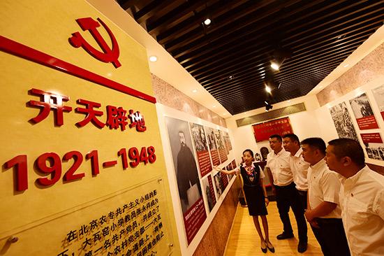 北京首个农村党支部大瓦窑村党史馆开馆