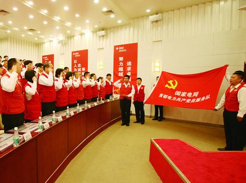 """""""红马甲""""在行动——国网北京市电力公司党员先锋群体纪实首都的光明,离不开保障用电的力量。国网北京市电力公司作为国家电网公司服务首都的示范窗口和北京市重要能源支柱企业,承担着重要的政治责任、经济责任和社会责任。多年来,公司党委坚持""""队伍建在项目上,党员攻坚冲在前,群众跟着党员干"""",在安全稳定攻坚中建立党员保障队,在电网建设攻坚中建立党员突击队,在优质服务攻坚中强化党员服务队。身着红马甲的北京电力人,成为首都一道靓丽的风景,尽显党员先锋群体在困难面前和紧要关头挺身而出、勇挑重担的时代风采。"""