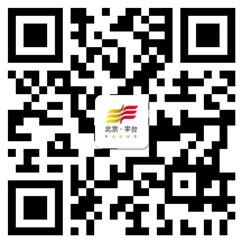 北京丰台官方微博发布丰台区相关的政务信息及重要应用信息。