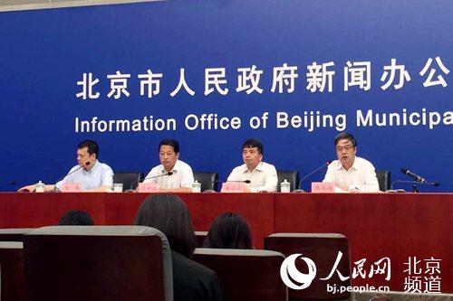 """北京发布""""升级版""""河长制工作方案 市级领导任五大河流河长"""