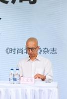 王文生:北京时装周传递出北京时尚最强音北京时装周,一个展现北京品牌文化力量的推广平台,一个交汇中国原创设计思想的专业平台。北京时装周与都市时尚的交融, 为时装周打开了新的发展空间。 [详细]