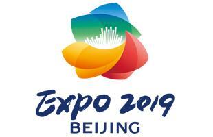 2019北京世园会:2017.9.21-27