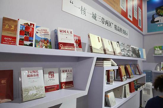 京版集团参展第十二届北京文博会