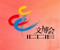 """中国(北京)跨国技术转移大会为""""北京榜样""""点赞北京市残疾人事业工作会议北京市贸促会 北京农业嘉年华"""