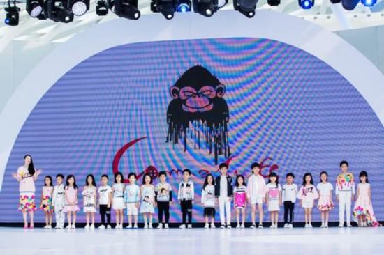 """儿童界顶级的时尚 """"风采盛典""""璀璨开幕!"""