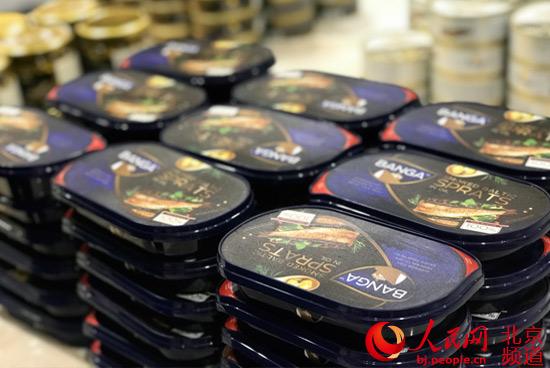 进口商品购物节开幕进口食品、日用百货低至五折