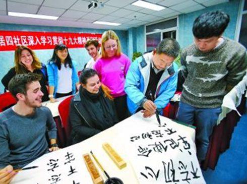 九国留学生共话十九大对外经贸大学的25位留学生就匆匆赶往芍药居四社区。一周一次的中国文化交流会,当天的主题是共话十九大。25位留学生来自美国、日本、韩国、印度尼西亚等九个国家,国籍不同,语言不同,但都热爱中国文化,关心着中国发展,关注着十九大。