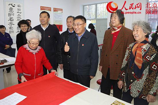 西城区委书记卢映川基层宣讲:推动十九大精神形成生动实践