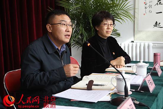 西城区委书记卢映川:600场宣讲活动 西城准备好了