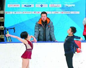 赵宏博:全新队伍全力备战冬奥会