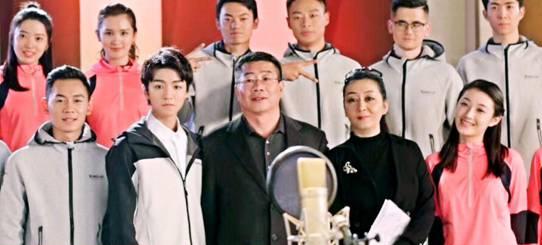 《中国梦》青春版上线不到4天突破2.4亿播放量