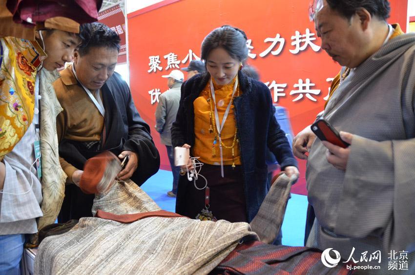 北京对口支援地区特色产品展销会开幕西藏文化风情展魅力