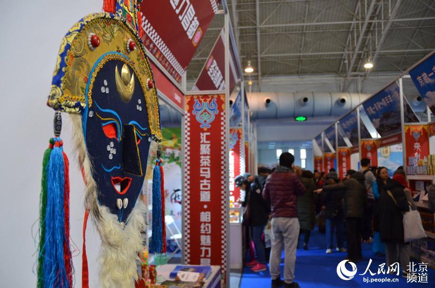 北京对口支援地区特色产品展销会开幕 西藏文化风情展魅力