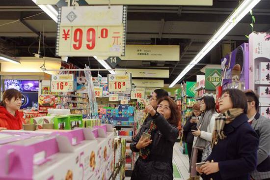 元旦假期北京价格举报降四成 八成投诉涉停车