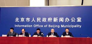 北京126部门公布最新版新闻发言人名单        近日,北京市政府新闻办集中公布了最新版的北京市126个部门的129名新闻发言人名单及新闻发布工作机构电话。