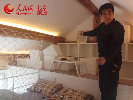 """北京西城加速文物腾退保护白塔寺打造""""平房成套化""""样板间"""