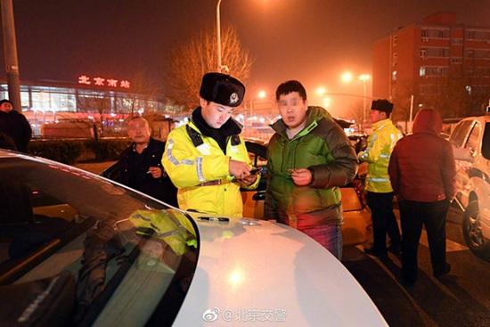 交管部门整治北京南站周边违法停车 处罚违停车辆25辆