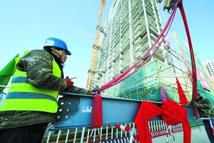 首栋超高层钢结构住宅封顶
