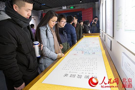 """""""品读北京——2018迎春活动月""""启动文化惠民过京味儿年"""