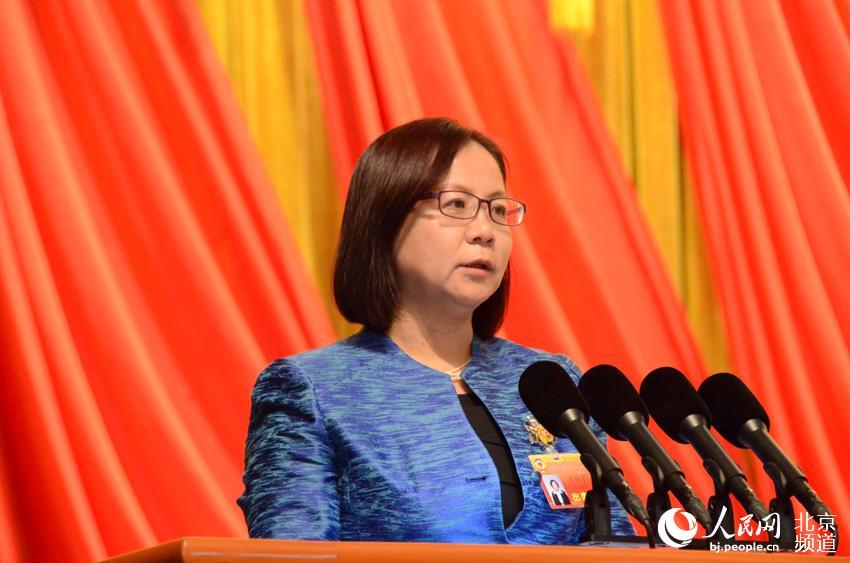 北京市政协十三届一次会议举行大会发言 18位