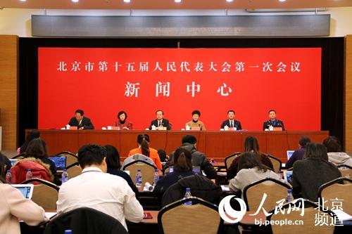 <a href=http://www.jingcsb.com/a/jinribeijing/ target=_blank class=infotextkey>北京</a>今年大力推进停车立法二环内路侧停车位将重新规划