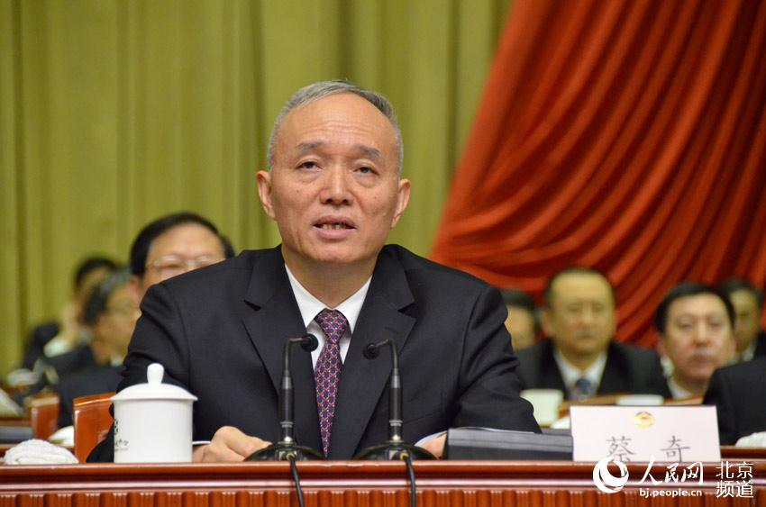 鲍秀英蔡奇_北京市政协十三届一次会议今天下午举行闭幕会,北京市委书记蔡奇讲话.