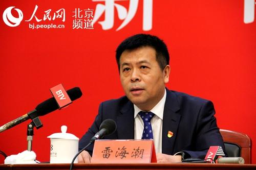 北京将建专科医联体重点转会诊疑难疾病2020年远程会诊将常态化