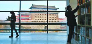 北京:看得见风景的24小时书店